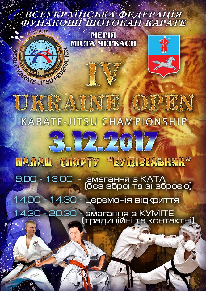 4 ukraine open karate jitsu championship