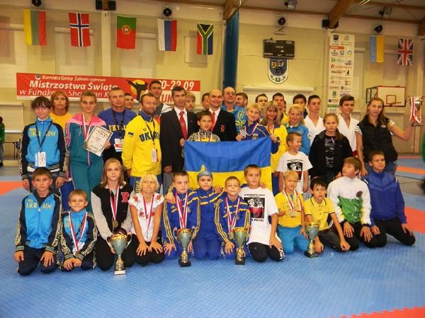 Чемпіонат світу по карате