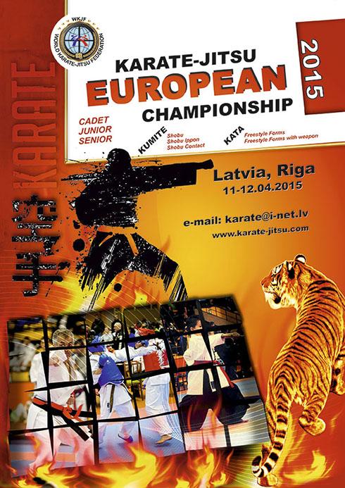 Чемпіонат Європи