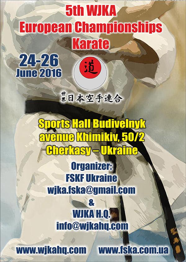 5 wjka чемпионат Европы 2016 в Черкассах